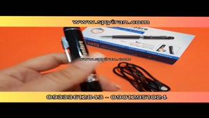 دستگاه شنود و فیلمبرداری مخفی/۰۹۳۳۳۶۱۲۸۴۳/خودکار دوربین دار