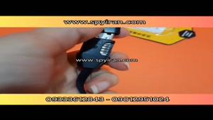 قیمت کابل شارژ دارای شنود و ردیاب مخفی/۰۹۳۳۳۶۱۲۸۴۳