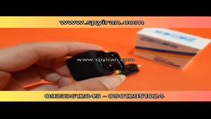 دوربین ریز مخفی فیلمبرداری/۰۹۳۳۳۶۱۲۸۴۳/قیمت دوربین مخفی