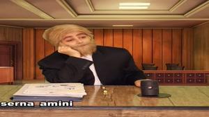کلیپ  جدید طنز سرنا امینی _ دادگاه خانواده