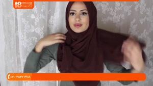 بستن شال و روسری- سبک های حجاب آسان برای پاییز