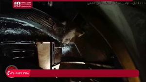 آموزش صفرشویی - تمیزکردن زیرگل گیر خودرو