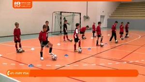 آموزش فوتبال به کودکان-تمرینات آموزشی به کودکان 9ساله