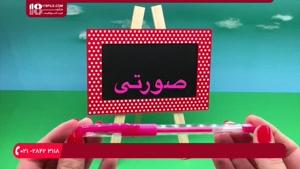 آموزش زبان فارسی و انگلیسی برای کودکان زیر 6 سال