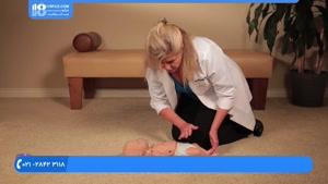 آموزش غریق نجات - آموزش احیا قلبی برای نوزاد
