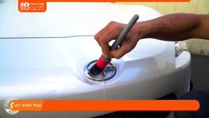 آموزش پولیش خودرو - استفاده از برس