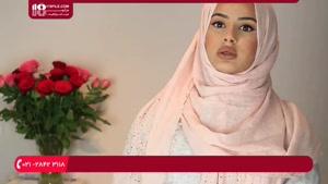 آموزش روش بستن شال و روسری برای مکان های عمومی