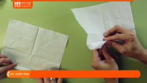 آموزش اوریگامی - اوریگامی با دستمال سفره