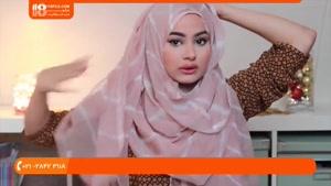 آموزش بستن شال و روسری - سبک حجاب مدرن