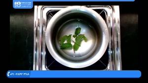 آموزش راه اندازی کافی شاپ - دستورالعمل چای گیاهی