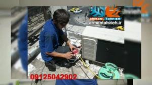 تعمیر و سرویس کولر گازی ویند 09125042902