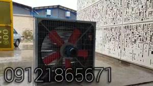 فن تهویه 100*100  دمپردار سالن دامداری 09121865671