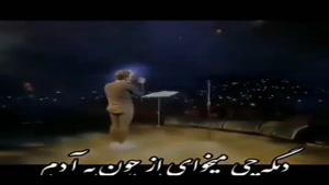 کلیپ شاد تولد دختر خرداد ماهی