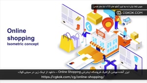 تیزر آماده موشن گرافیک فروشگاه اینترنتی Online Shopping