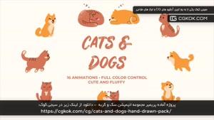 پروژه آماده پریمیر مجموعه انیمیشن سگ و گربه
