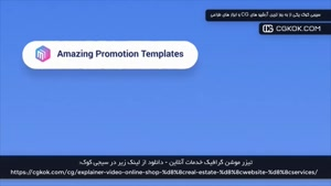 تیزر موشن گرافیک خدمات آنلاین