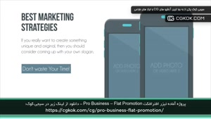 پروژه آماده تیزر افترافکت Pro Business – Flat Promotion