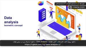دانلود پروژه آماده افترافکت آنالیز اطلاعات Data Analysis