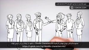 مجموعه کاراکتر دودل موشن گرافیک Doodle Characters Kit