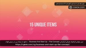تیزر موشن گرافیک معرفی استارتاپ Business And Start Up – Flat