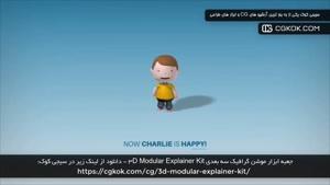 جعبه ابزار موشن گرافیک سه بعدی 3D Modular Explainer Kit