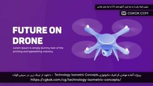 پروژه آماده موشن گرافیک تکنولوژی Technology Isometric Concep