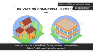 پروژه آماده افترافکت معاملات ملکی Realtor Promo