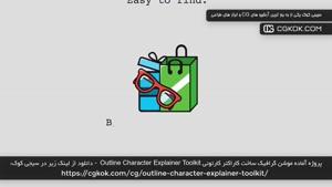 پروژه آماده موشن گرافیک ساخت کاراکتر کارتونی Outline Charact