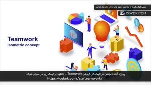 پروژه آماده موشن گرافیک کار گروهی Teamwork