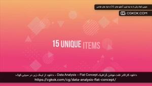 دانلود کاراکتر فلت موشن گرافیک Data Analysis – Flat Concept