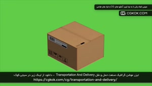 تیزر موشن گرافیک صنعت حمل و نقل Transportation And Delivery