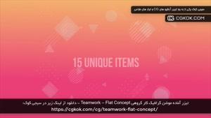 تیزر آماده موشن گرافیک کار گروهی Teamwork – Flat Concept