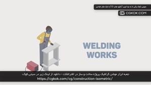جعبه ابزار موشن گرافیک پروژه ساخت و ساز در افترافکت