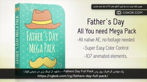 پک موشن گرافیک روز پدر Fathers Day Full Pack