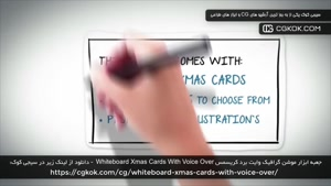 جعبه ابزار موشن گرافیک وایت برد کریسمس Whiteboard Xmas Cards