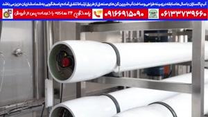 سازنده دستگاه تصفیه آب صنعتی   فیلتر شنی[1400]