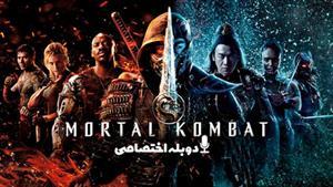فیلم سینمایی دوبله فارسی