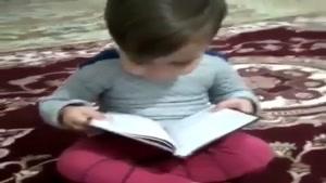 قران خواندن بامزه بچه