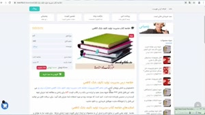 فایلخلاصه درس مدیریت تولید تالیف بابک کاظمی