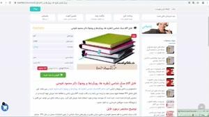 فایل pdf سبک شناسی (نظریه ها، رویکردها و روشها) دکتر فتوحی