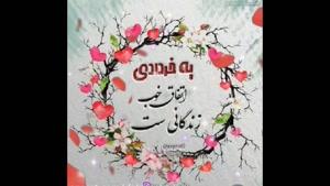 کلیپ تولدت مبارک ماه خرداد/کلیپ تبریک تولد ماه خرداد/تولد