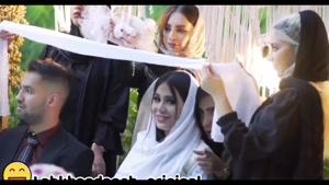 کلیپ محمدامین کریم پور جدید/کلیپ طنز خنده دار مهریه/کلیپ طنز
