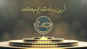 فیلم باشگاه کلودیا کیشی دوبله فارسی و بدون سانسور