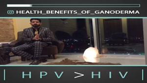 عوارض درمان نشدن hpv