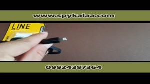 کابل شارژر شنوددار مخفی ۰۹۹۲۴۳۹۷۳۶۴