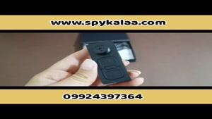 دوربین دکمه ای مخفی ۰۹۹۲۴۳۹۷۳۶۴