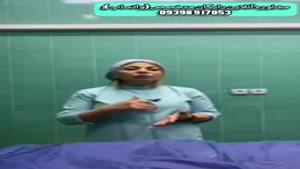 جراحی زگیل تناسلی