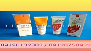 فواید کرم زعفران برای صورت/09120132883/قیمت کرم زعفران