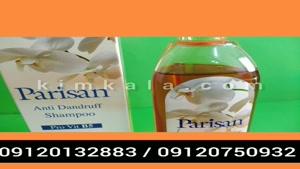 شامپو ضد شوره قوی/09120132883/درمان شوره سر