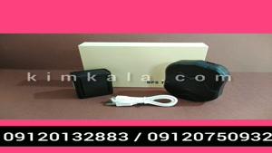 انواع ردیاب شخصی با کیفیت بالا /09120750932/قیمت ردیاب